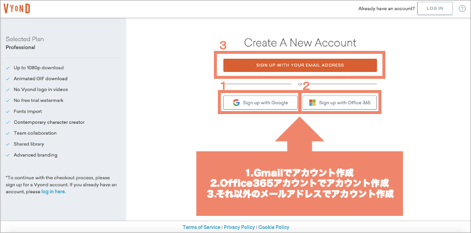 Create A New Account1